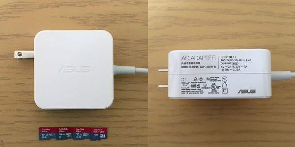 ASUS TransBook 3 T305CA-7Y30 ACアダプタ