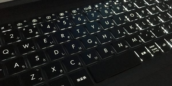ASUS TransBook 3 T305CA-7Y30 キーボードのバックライト