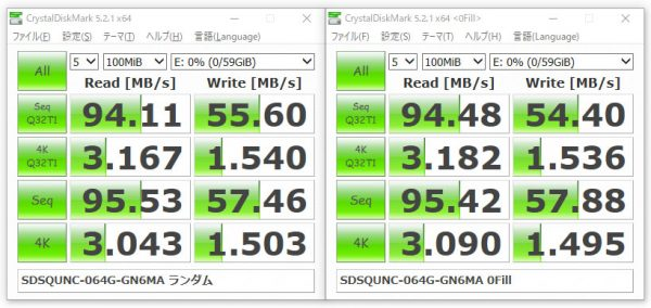 SDSQUNC-064G-GN6MA_ベンチマーク_crystaldiskmark