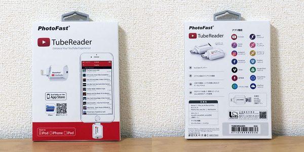 PhotoFast TubeReader TUBEDREADER パッケージ