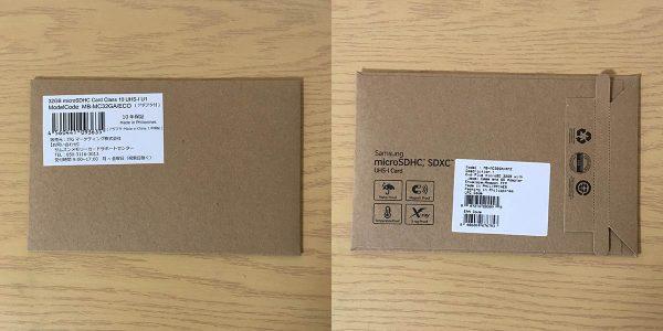 サムスン マイクロSDHC EVO Plus 32GB MB-MC32GA/ECO パッケージ
