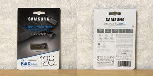 サムスン USBメモリー BAR Plus 128GB MUF-128BE4/EC パッケージ