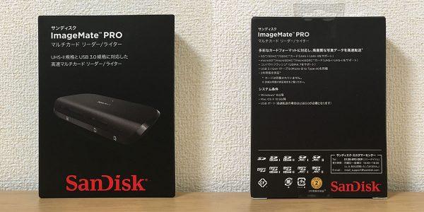 サンディスク イメージメイト プロ マルチカード リーダー ライター SDDR-489-J47 パッケージ