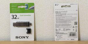ソニー USBメモリー 32GB USM32CA2 パッケージ