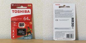 東芝 EXCERIA M303 マイクロSDXC 64GB THN-M303R0640A2 パッケージ
