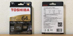 東芝 EXCERIA PRO M501 マイクロSDXC 64GB THN-M501G0640C7 パッケージ