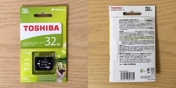 東芝 マイクロSDHC 32GB MSDAR40N32G パッケージ