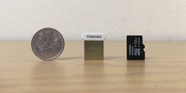 東芝 USBメモリー U364 32GB THN-U364W0320A4