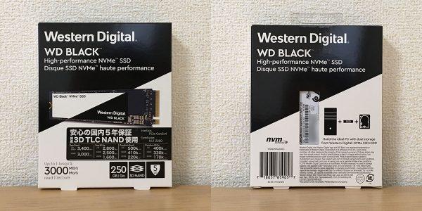 Western Digital WD Black NVMe SSD 250GB WDS250G2X0C パッケージ